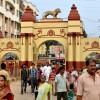 Dakshineswar Kali Temple Gate