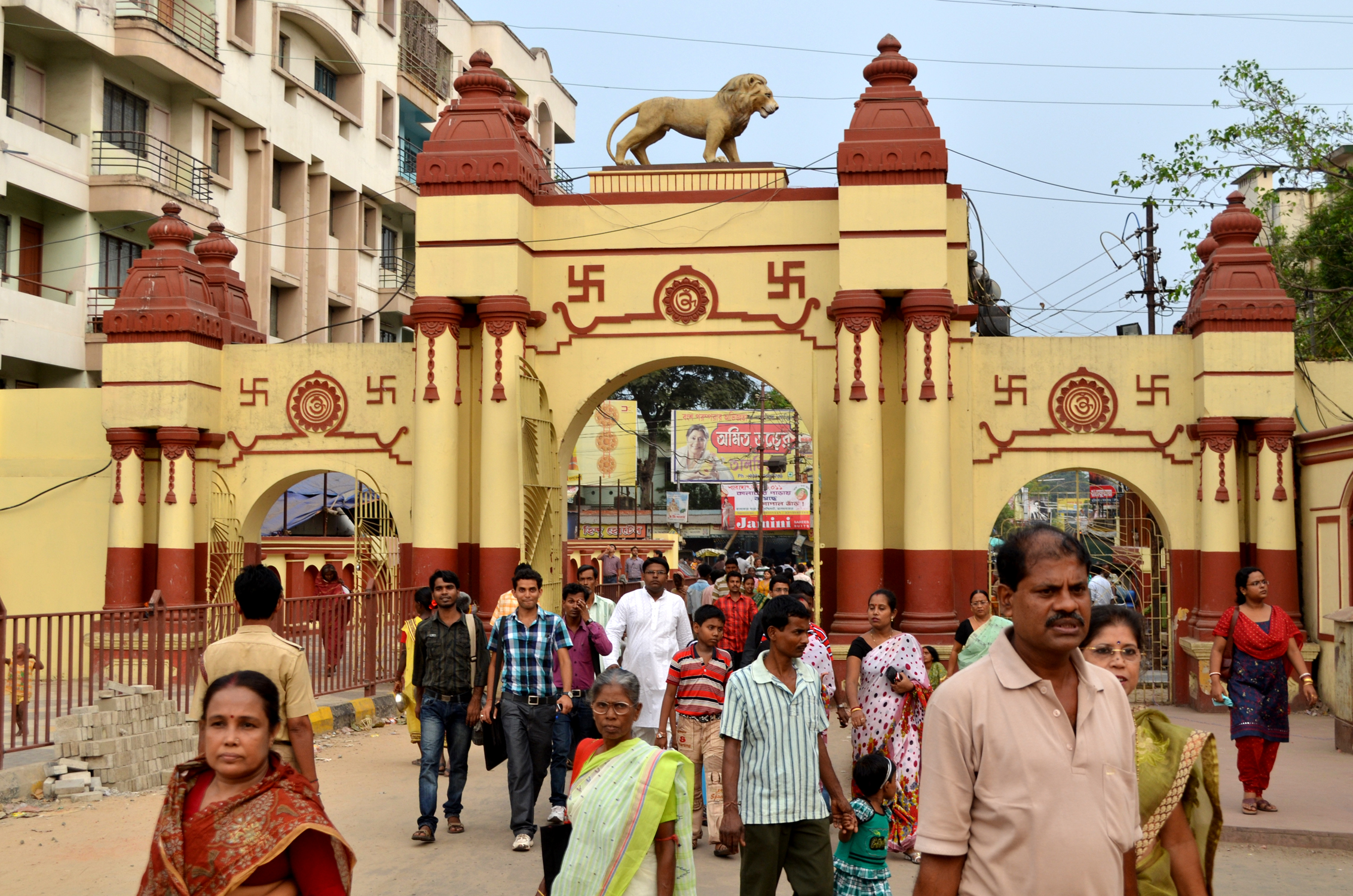 gates hindu singles Ganesh/janus, and the lost hindu/vedic secrets of christmas and new years eve during the months of december and january, much of the world observes the transition from one year to another it is no accident that christmas and the new year holiday celebration takes place in the last days of december and on the first day of january.