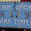 Tara Temple Sign