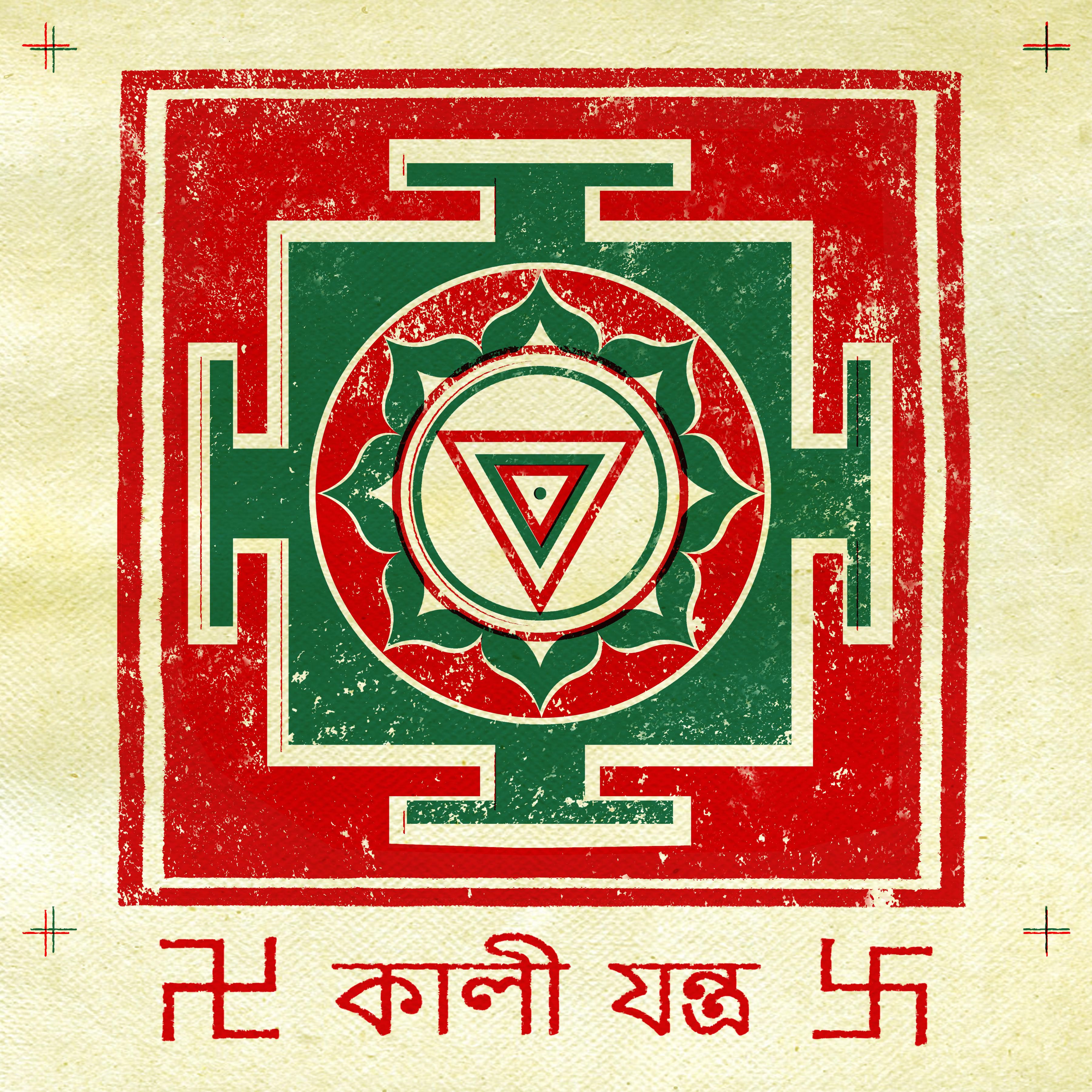 Kali Yantra Printed Image