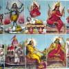 Dasa Mahavidyas