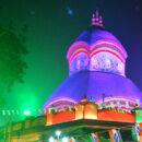 Shakti Pith #19: Kalighat Kali Mandir