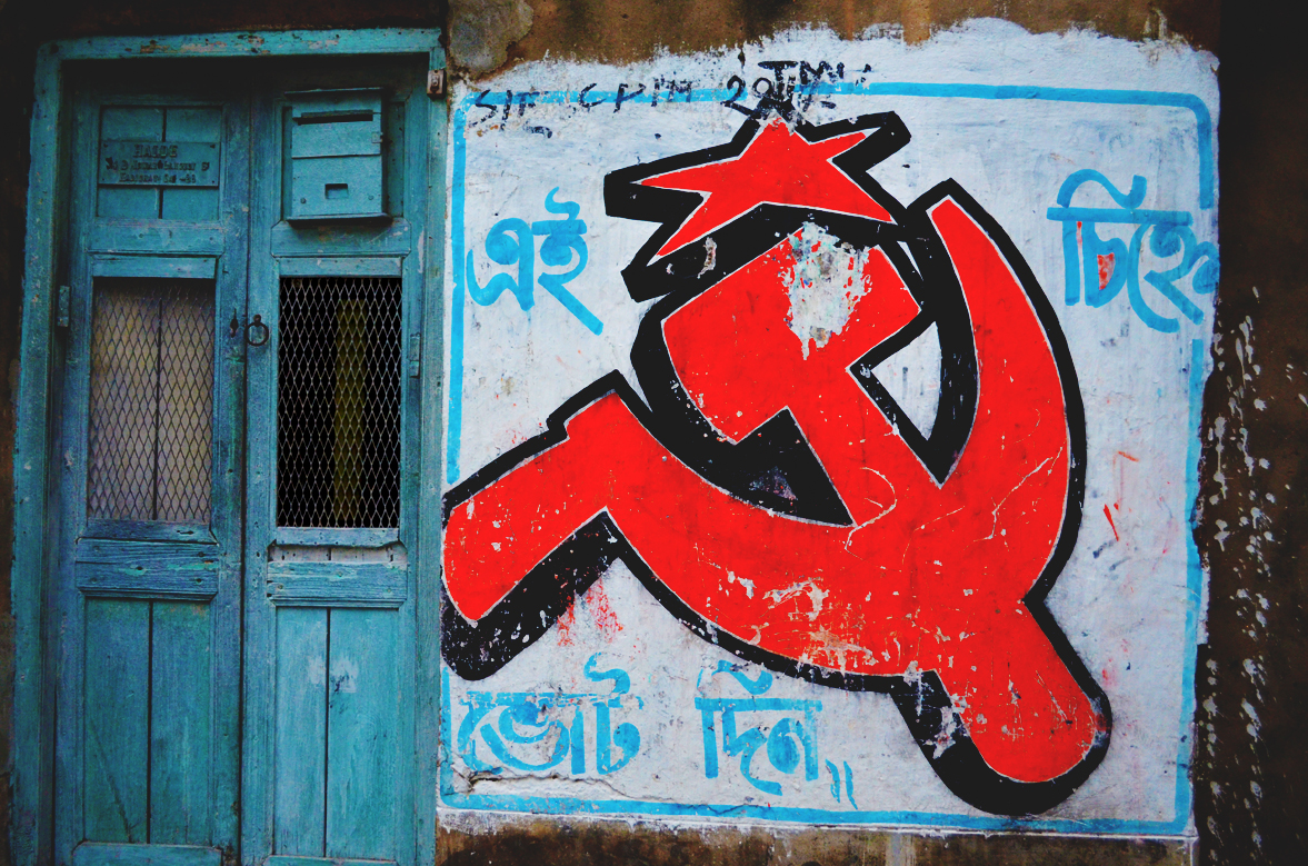 Communist Graffiti