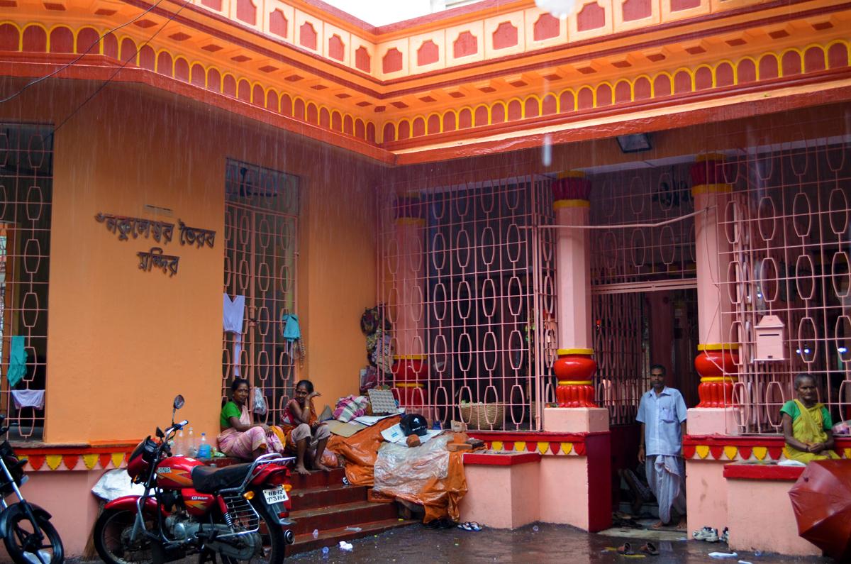 Nokuleshwar Bhairav Mandir