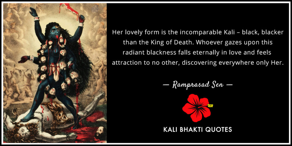 Quotes Of Love For Her Kali Bhakti Quotes - K...